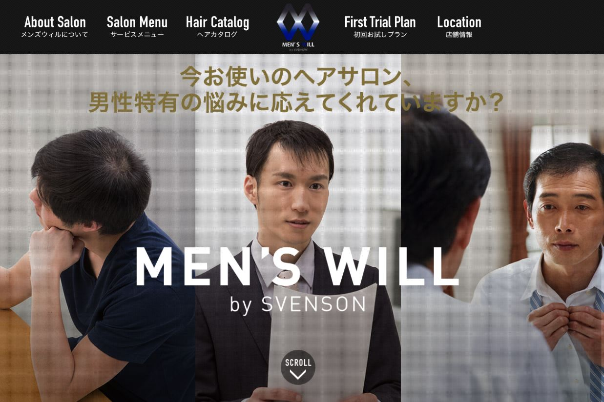 MEN'S WILLとは?