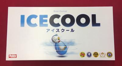 icecool1.jpg