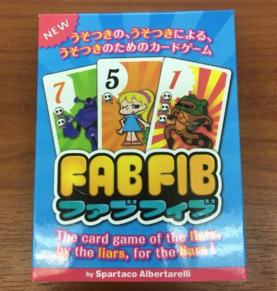 fabfib1.jpg